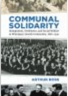 "Cover of ""Communal Solidarity: Immigration, Settlement, and Social Welfare in Winnipeg's Jewish Community, 1882-1930"""