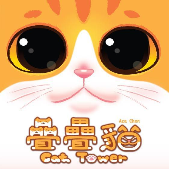cat tower box image cover