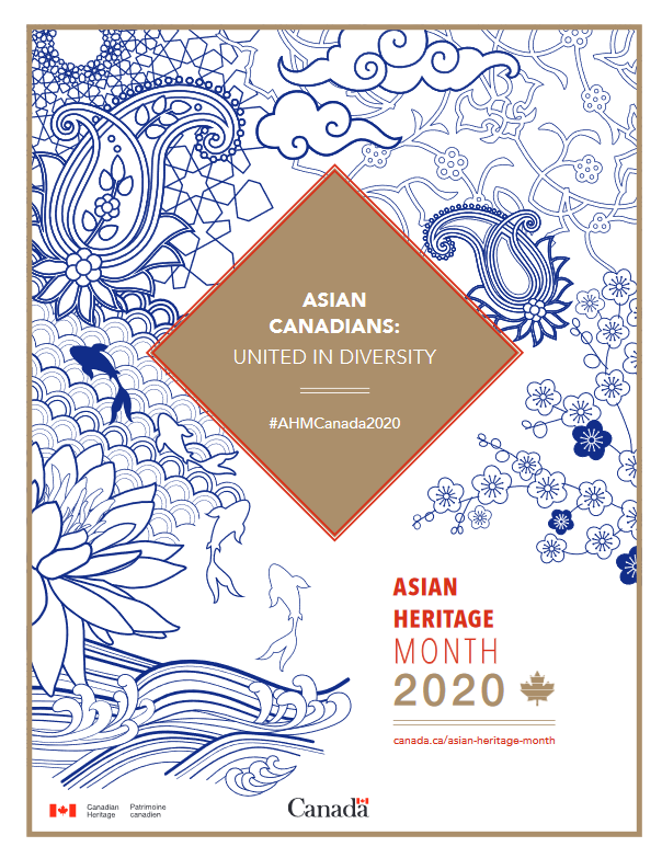 Asian Heritage Month Poster 2020