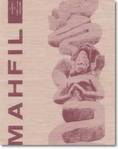 A praying statue curving upwards in beige.