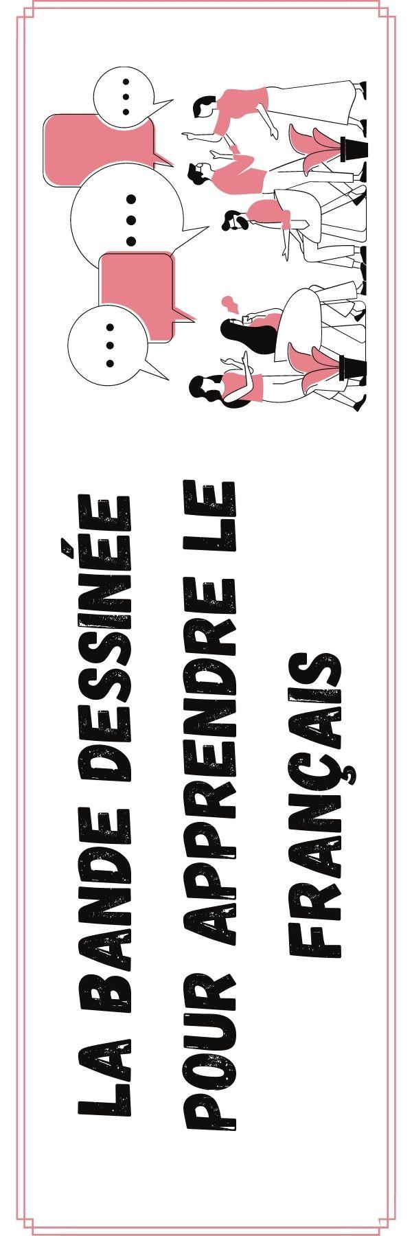 La bande dessinée pour apprendre le français
