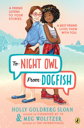 Cover for 'To Night Owl from Dogfish