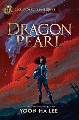 Cover of Dragon Pearl (Rick Riordan Presents)