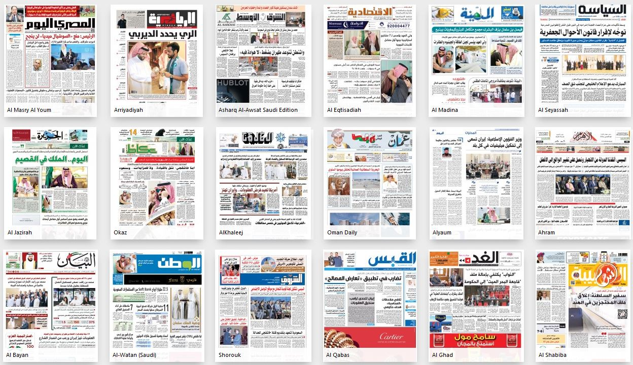 Front pages of newspapers in Arabic displayed in the PressReader app.