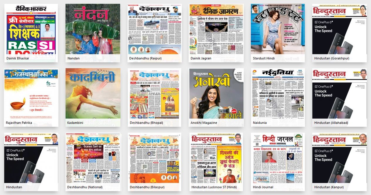 Newspaper and magazine covers in Hindi on the PressReader app.