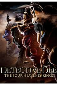 image of detective dee the four heavenly kings
