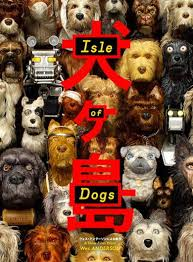 image of isle of dogs