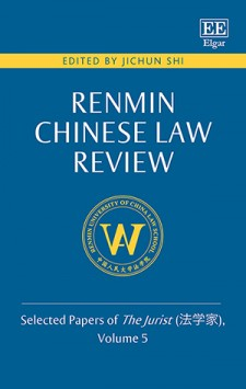 Thumbnail of Renmin Chinese Law Review. Click to open the catalog record