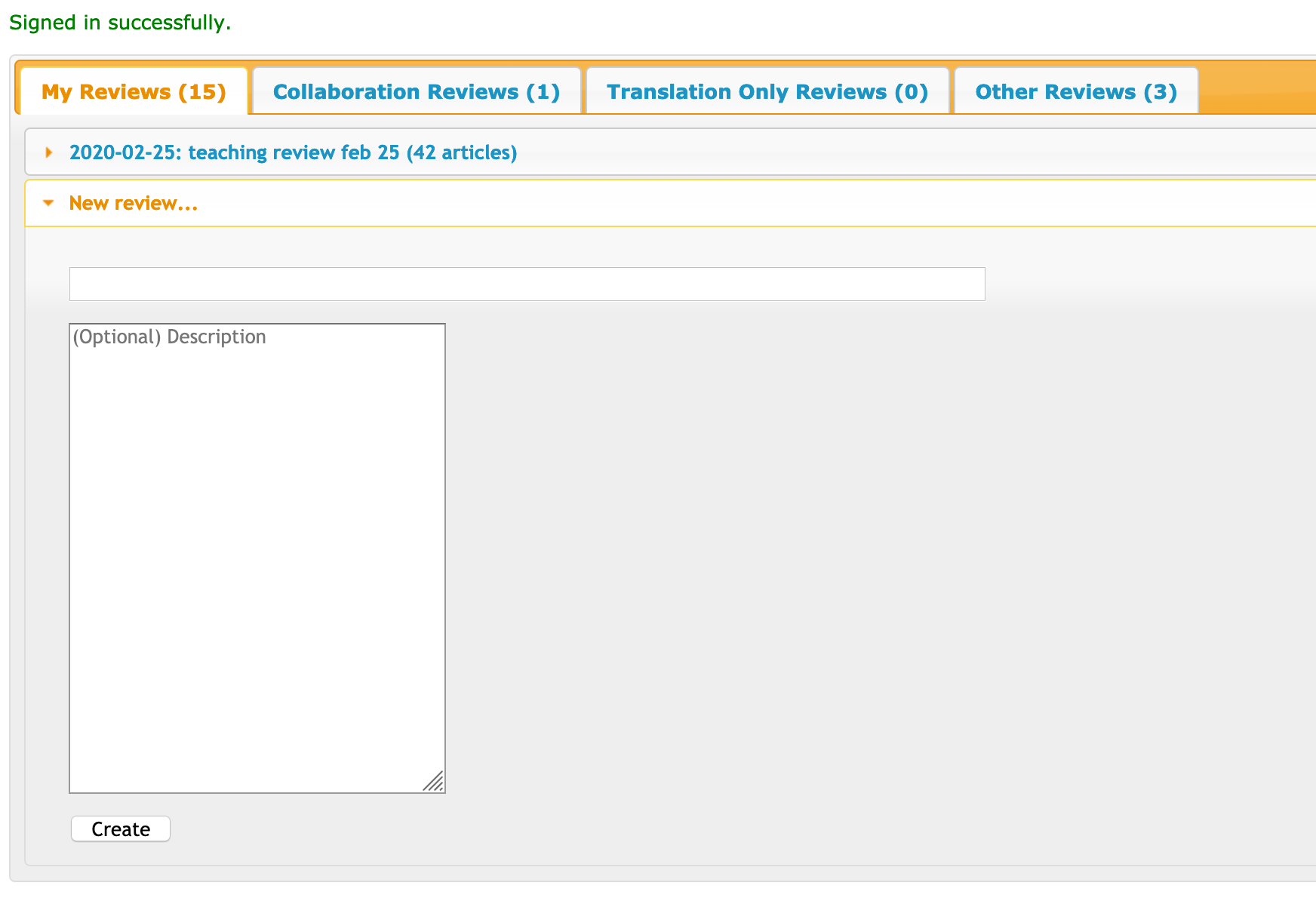 Screenshot of page to create a new review