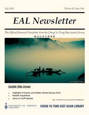 EAL newsletter cover page July 2018