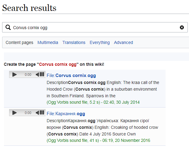 Screenshot of search results in Wikimedia commons